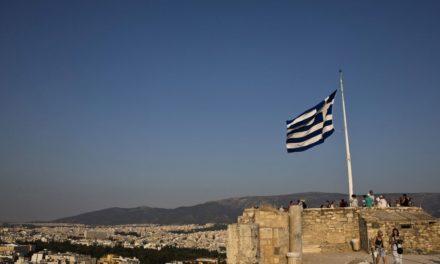 Εθνικό σχέδιο «Ελλάδα 2.0»: Κάλεσμα προς όλες τις παραγωγικές δυνάμεις του τόπου
