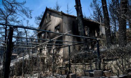 Ολα τα μέτρα στήριξης και οι αποζημιώσεις των πληγέντων από τις καταστροφικές πυρκαγιές