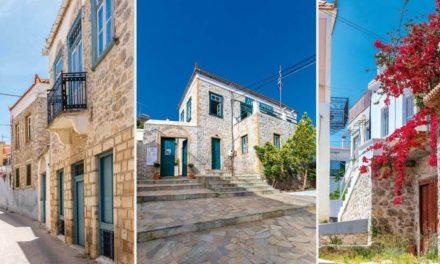 Η Ερμιονίδα που αλλάζει | HuffPost Greece