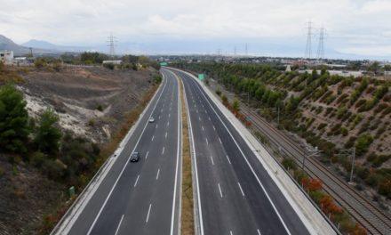 Πάνω από 1.500 χλμ. αυτοκινητοδρόμων είναι το χαρτοφυλάκιο της ΓΕΚ ΤΕΡΝΑ Α.Ε.