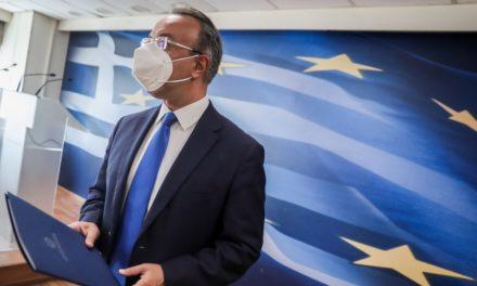 Σταϊκούρας: Παραθυράκι για πρόσθετες μειώσεις φόρων και εισφορών το 2022