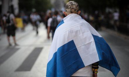 Ελληνες, ο τρίτος πιο οικονομικά πιεσμένος λαός παγκοσμίως