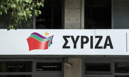 ΣΥΡΙΖΑ: Η οργή των νέων και οι λογαριασμοί δεν ανακόπτονται με data