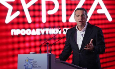 Τσίπρας: Η κυβέρνηση μετά τη νίκη ΣΥΡΙΖΑ δεν θα είναι ενός κόμματος – κατώτατος μισθός στα 800 ευρώ