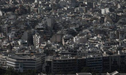 Έρευνα: Άνοδος των ενοικίων το 2021 σε Αττική και Θεσσαλονίκη