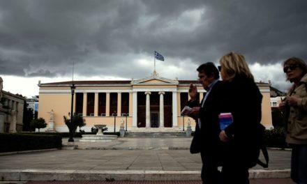 Το Ελληνικό Πανεπιστήμιο σε σημείο καμπής