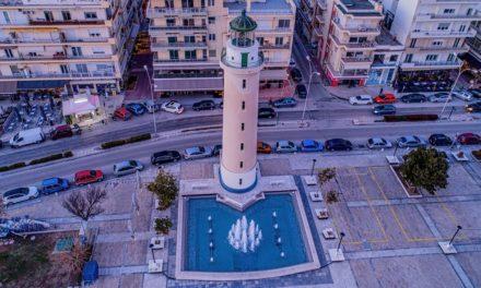 Στο ΕΠΑνΕΚ – ΕΣΠΑ 2014-2020 το νέο Ανεξάρτητο Σύστημα Φυσικού Αερίου της Αλεξανδρούπολης