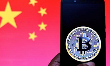 """Κίνα: Απαγορεύει όλες τις συναλλαγές με κρυπτονομίσματα – """"Καταρρέει"""" το bitcoin"""