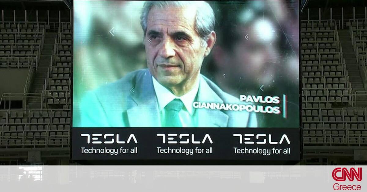 Τουρνουά «Παύλος Γιαννακόπουλος»: Συγκινητικό βίντεο στη μνήμη του ιστορικού ηγέτη του Παναθηναϊκού