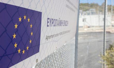 Αφγανική κρίση και φύλαξη των ελληνικών συνόρων