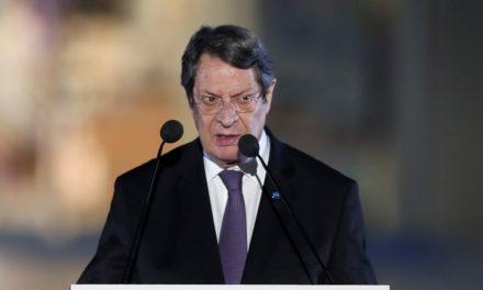 Κύπρος- Αναστασιάδης: Η πατρίδα μας παραμένει υπό καθεστώς κατοχής, με κίνδυνο οριστικής διχοτόμησης