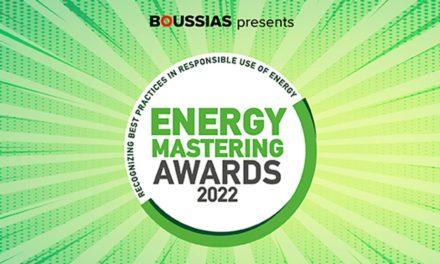 Energy Mastering Awards 2022: Τα βραβεία για καινοτόμα έργα προστασίας του περιβάλλοντος