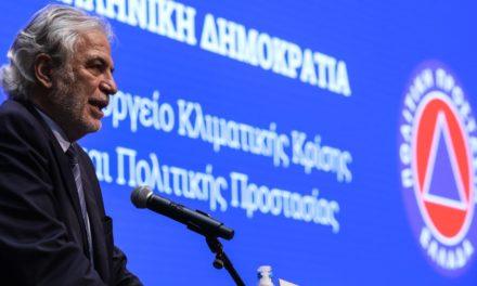 Στυλιανίδης: Έχουμε μπροστά μας ένα δύσκολο διήμερο