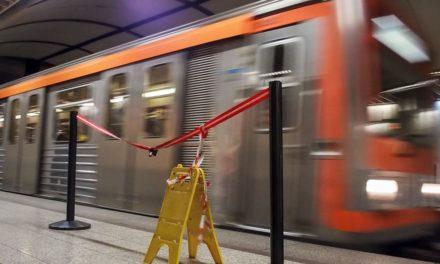 Συρμοί του μετρό στη Γραμμή 1 του «ηλεκτρικού»