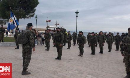 Θεσσαλονίκη: Πορεία μνήμης εφέδρων για την απελευθέρωση της πόλης